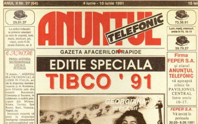 Anuntul Telefonic din luna iunie 1991-Ediție Specială TIBCO(am fost la TIBCO 91 împreună cu tata)